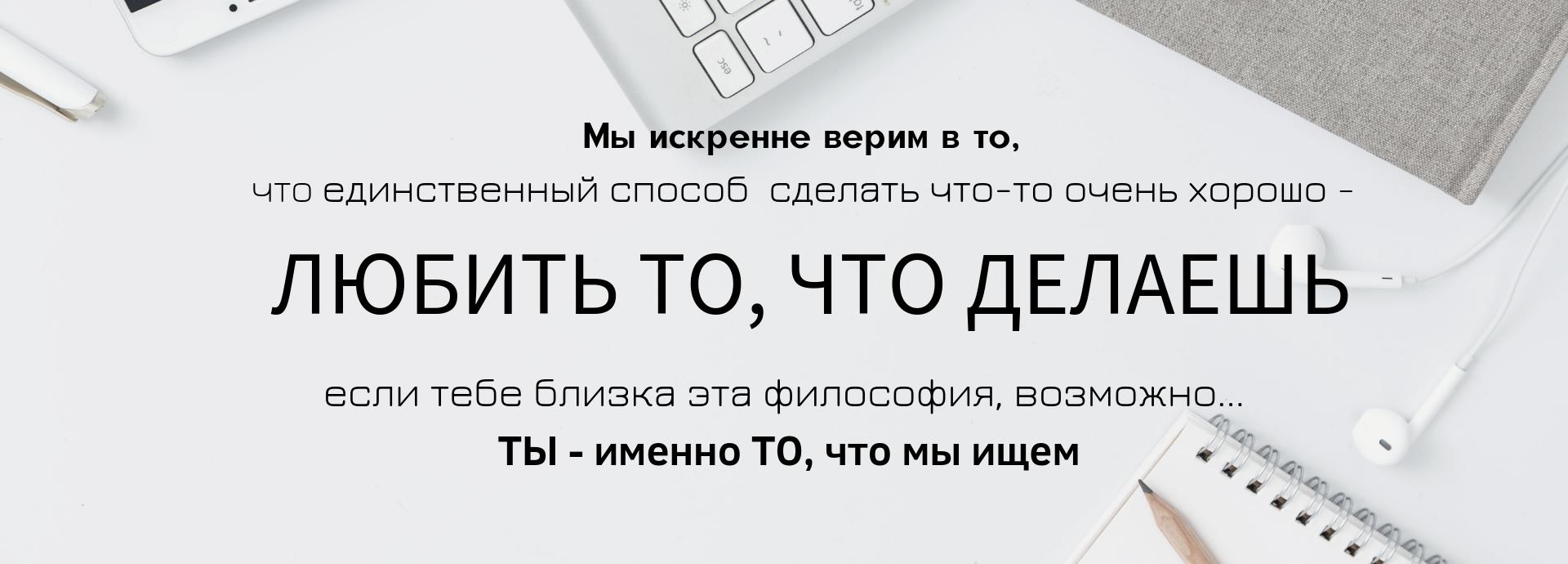 открытые вакансии в компании EgoParfum
