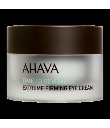 Крем восстанавливающий для кожи вокруг глаз