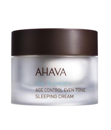 Ночной восстанавливающий крем выравнивающий тон кожи