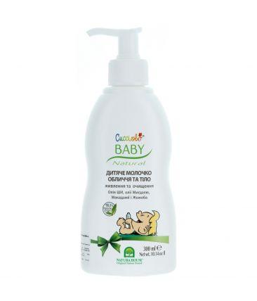 Детское молочко для лица и тела