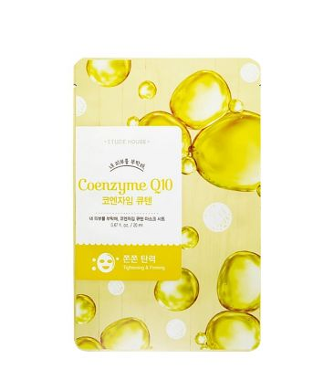 I Need You Mask Coenzyme Q10