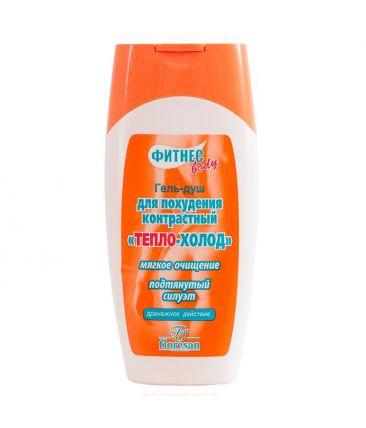 Гель-душ для похудения контрастный «тепло-холод»