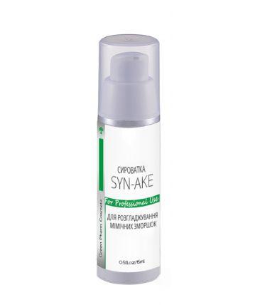 Сыворотка SYN-AKE для разглаживания мимических морщин