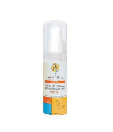 Спрей Безопасный Загар SPF35 Для детей и взрослых