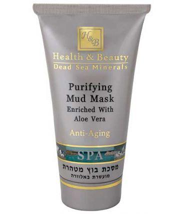 Очищающая грязевая маска з Алое-Вера для всех типов кожи