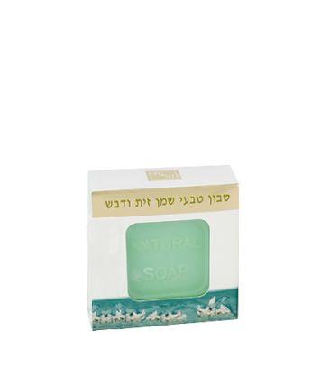 Натуральное мыло для лица и тела с оливковым маслом и медом