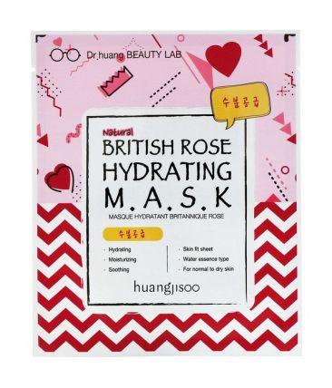 УВЛАЖНЯЮЩАЯ маска с экстрактом британской розы
