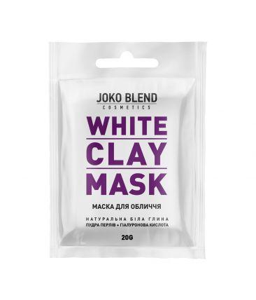 Белая глиняная маска для лица