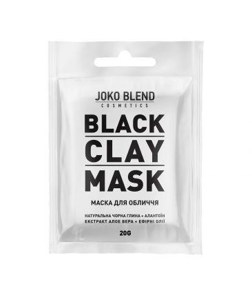 Черная глиняная маска для лица