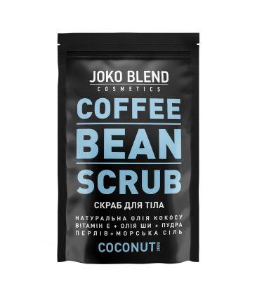Кофейный скраб Coconut
