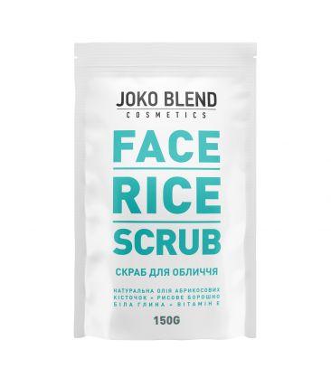 Рисовый скраб для лица Face Rice Scrub