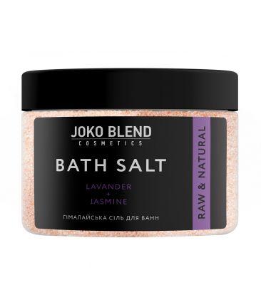 Гималайская соль для ванн Лаванда и Жасмин