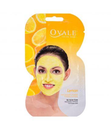 Очищающая маска с экстрактом лимона