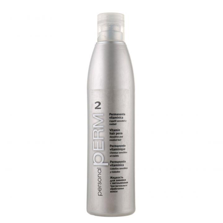 Витаминный лосьон для завивки окрашенных волос