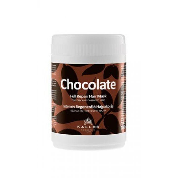 Маска Kallos Chocolate / Шоколадная