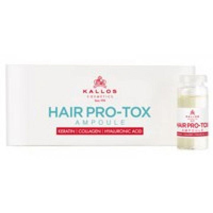 Ампулы Kallos Pro-tox для укрепления волос с кератином, коллагеном и гиалуроновой кислотой