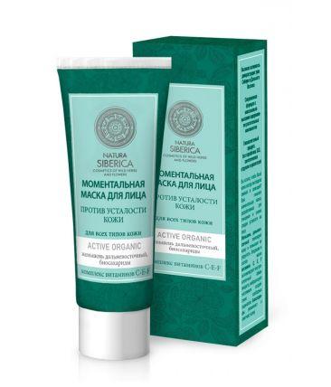 Natura Siberica Natural&Organic Моментальная маска для лица