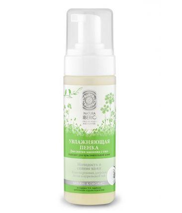 Natura Siberica Natural&Organic Увлажняющая пенка для снятия макияжа