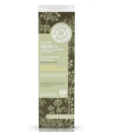 Natura Siberica Natural&Organic Ночной крем для лица с эктрактом аралии маньчжурской