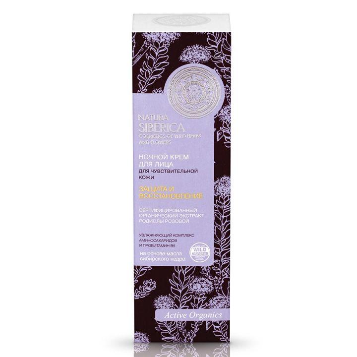 Natura Siberica Natural&Organic Ночной крем для лица с экстрактом родиолы розовой