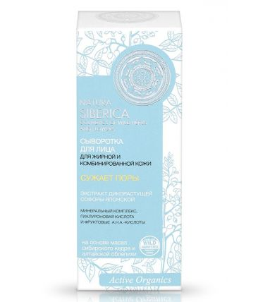 Natura Siberica Natural&Organic Сыворотка для лица с эктрактом дикорастущей софоры японской