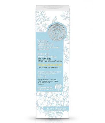 Natura Siberica Natural&Organic Дневной крем для лица с экстрактом софоры японской