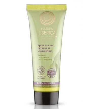 Natura Siberica Natural&Organic Крем для ног питание и увлажнение