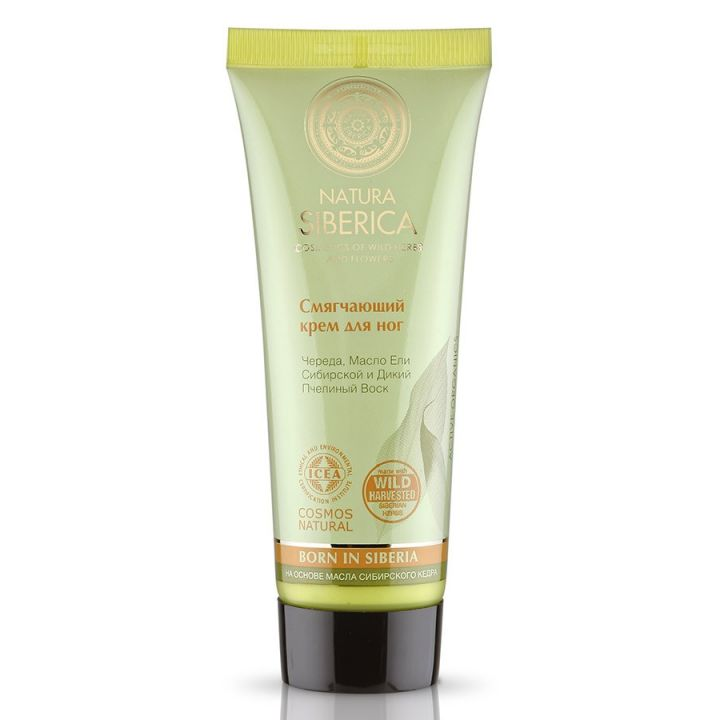 Natura Siberica Natural&Organic Смягчающий крем для ног