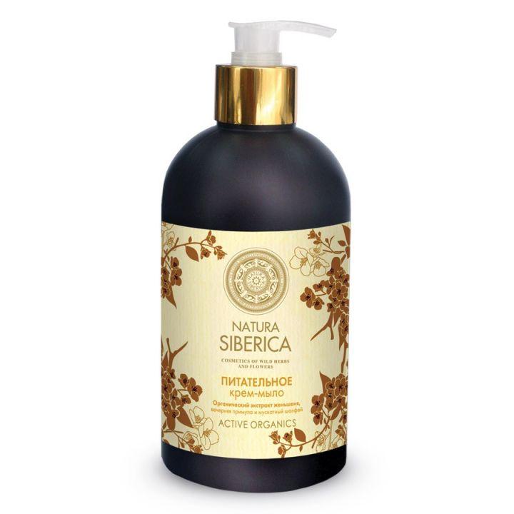 Natura Siberica Natural&Organic Крем-мыло питательное