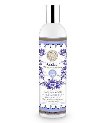 Natura Siberica Gzel Бальзам для всех типов волос Царские ягоды