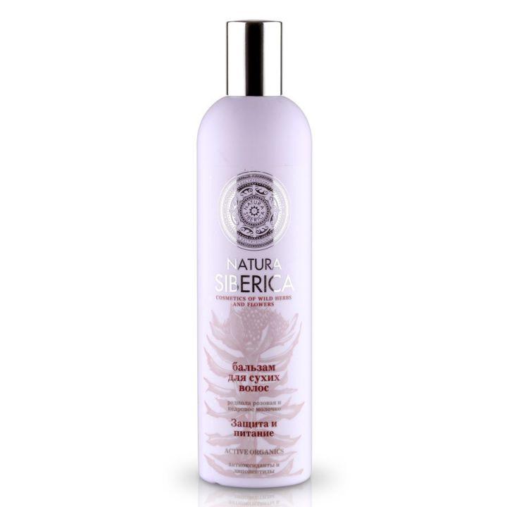 Natura Siberica Natural&Organic Бальзам для сухих волос Защита и Питание