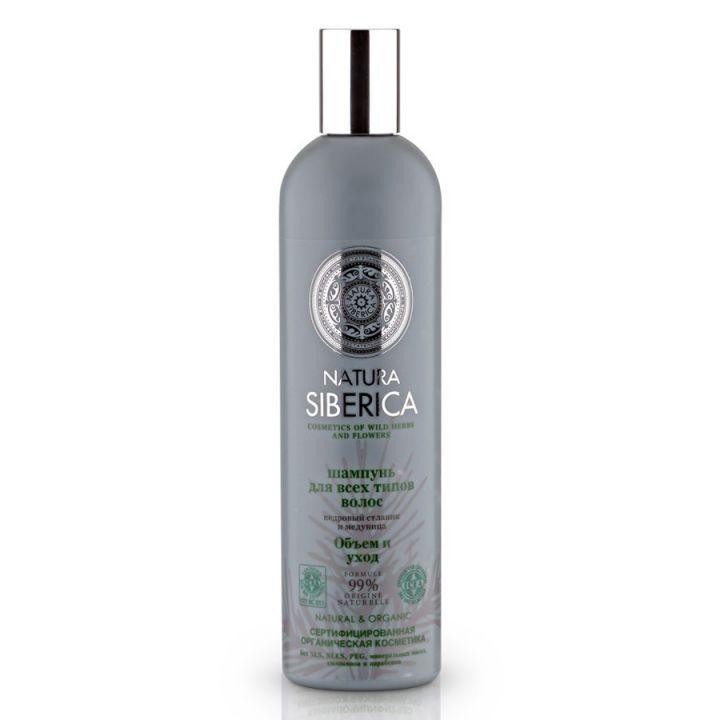 Natura Siberica Natural&Organic Шампунь для всех типов волос