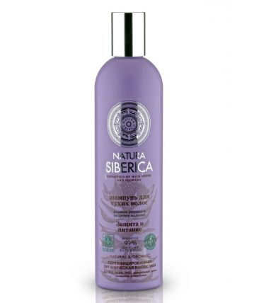 Natura Siberica Natural&Organic Шампунь для сухих волос Защита и Питание