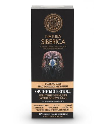 Natura Siberica Men Лифтинг-крем для кожи вокруг глаз «Орлиный Взгляд»
