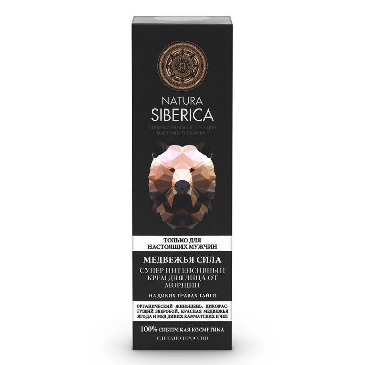 Natura Siberica Men Супер интенсивный крем от морщин «Медвежья сила»