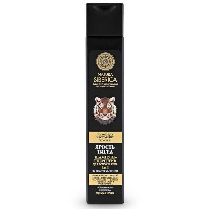 Natura Siberica Men Шампунь-энергетик для волос и тела 2 в 1 «Ярость тигра»