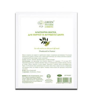 Альгинатная маска для жирной и угреватой кожи