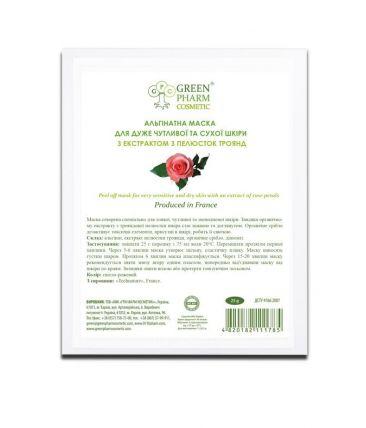 Альгинатная маска для очень чувствительной и сухой кожи с экстрактом из лепестков роз