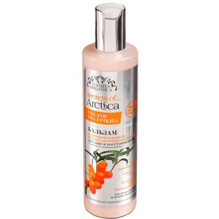 Planeta Organica Arctica Бальзам для волос. Питание и восстановление