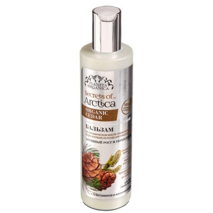 Planeta Organica Arctica Бальзам для волос. Активный рост и укрепление