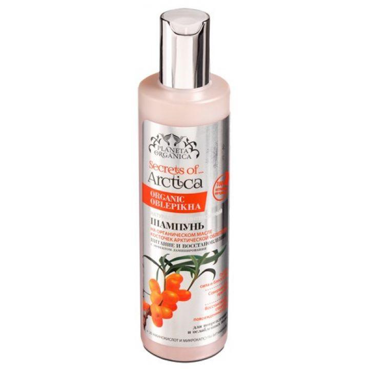Planeta Organica Arctica Шампунь для волос. Питание и восстановление