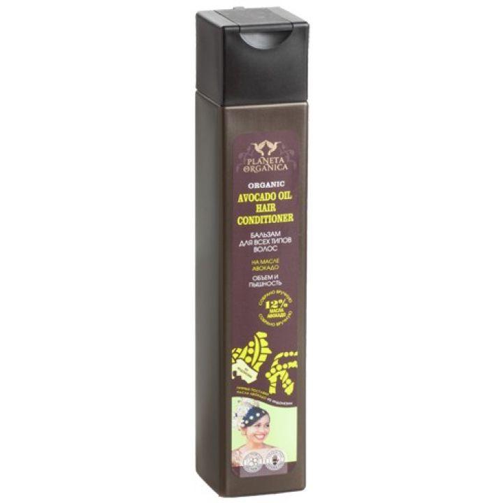 Бальзам для волос для всех типов волос Avocado Oil