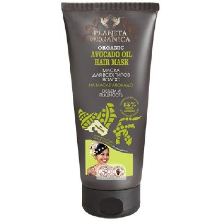 Маска для всех типов волос объем и пышность Avocado