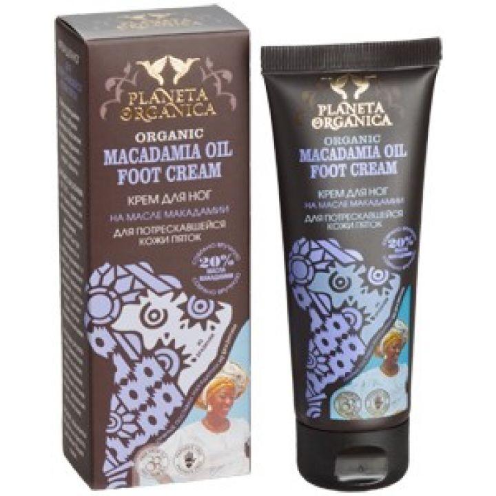 Крем для ног для потрескавшейся кожи пяток Macadamia