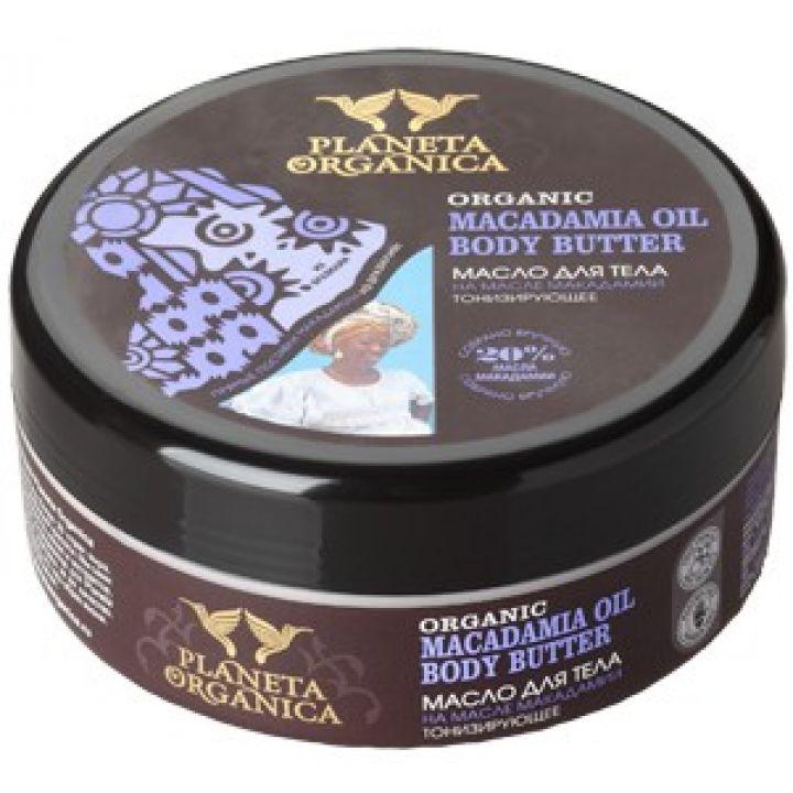 Масло для тела тонизирующее Macadamia Oil