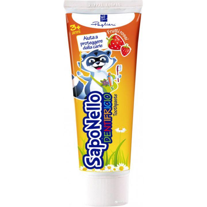 Детская зубная паста КРАСНЫЕ ФРУКТЫ