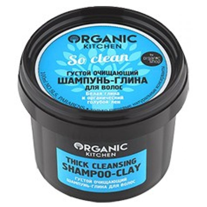 Густой очищающий шампунь-глина для волос SO CLEAN