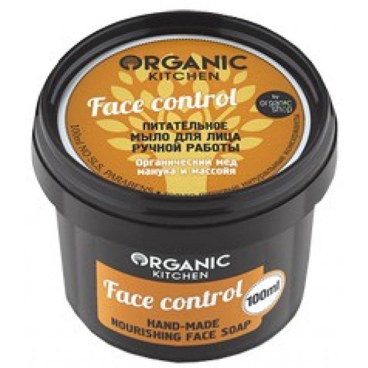 Питательное мыло для лица ручной работы FACE CONTROL